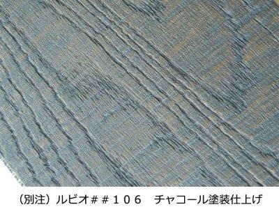 画像3: ナラ三層フローリング 無塗装 のこめ 低温床暖房対応 1820×150×15