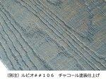 画像4: ナラ三層フローリング 無塗装 のこめ 低温床暖房対応 1820×150×15 (4)