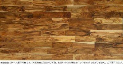画像3: アカシア無垢フローリングUNI・自然塗料塗装 1820×90×15