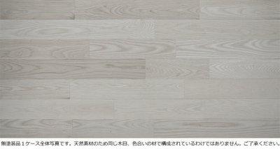 画像3: ホワイトアッシュ幅広無垢フローリングUNI・V溝タイプ自然塗料塗装1820×130×15