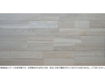 画像3: ホワイトアッシュ幅広無垢フローリングUNI・Sグレード自然塗料塗装1820×130×15