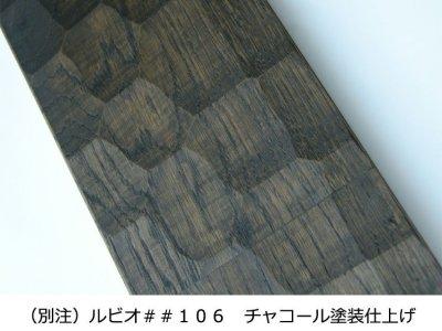 画像3: ナラ幅広無垢フローリングUNI・Sグレード 名栗加工 無塗装 1820×120×15