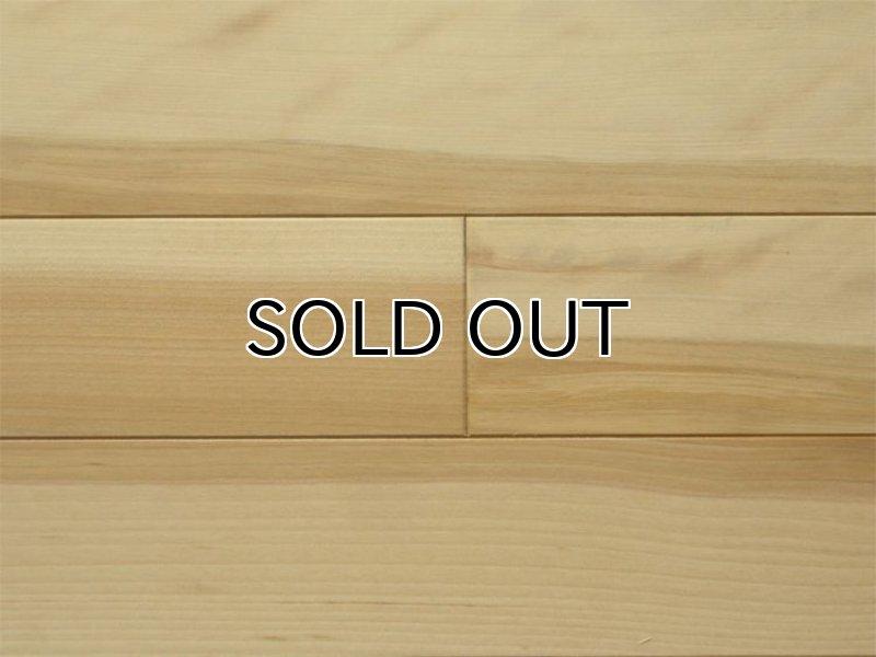画像1: カバ無垢フローリング1P(OPC)直貼タイプ床暖房対応・無塗装606×75×15 (1)