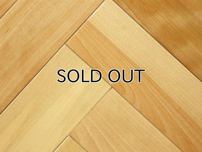 画像1: カバ無垢フローリング・ヘリンボーン貼り用・床暖房対応・ウレタン塗装クリア 525×75×12 (1)