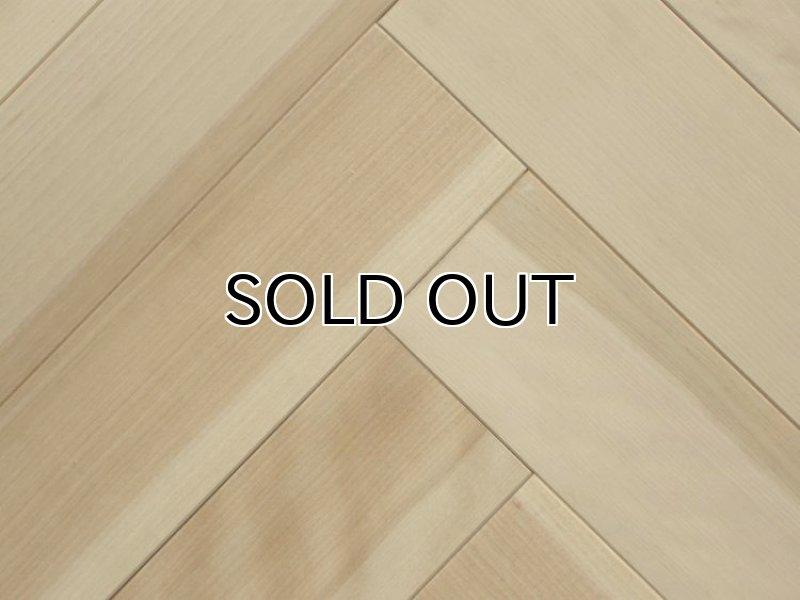 画像1: カバ無垢フローリング・ヘリンボーン貼り用・床暖房対応・無塗装 525×75×15 (1)