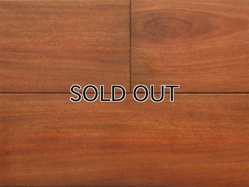 画像1: 複合フローリング マホガニー 床暖房対応 自然塗料塗装 乱尺×125×14 (1)