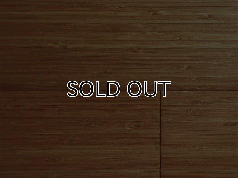 画像1: 竹 フローリング ダーク色ウレタン塗装 1820×90.9×12 (1)