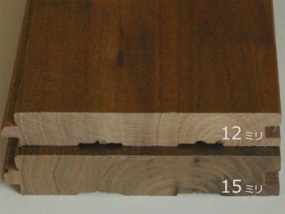 画像3: アメリカンブラックウォールナット無垢フローリングUNI12ミリ厚・ABグレード・OIL1820×90×12