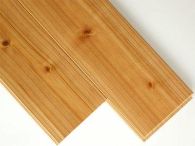 画像1: 杉(飫肥杉)無垢フローリングNグレード(節有) ウレタンクリア塗装 1920×105×15