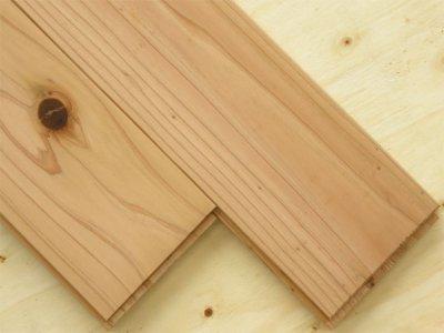 画像1: 杉(飫肥杉)無垢フローリングNグレード(節有) 無塗装1920×105×15