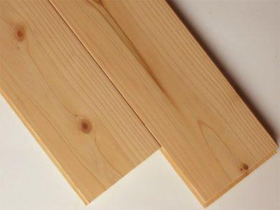 画像1: 杉(飫肥杉)無垢フローリング床暖房対応・Nグレード(節有) 無塗装1920×105×15
