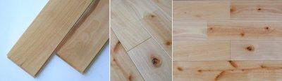 画像1: 西南桜無垢フローリング【節有】UNI・自然塗料塗装1820×90×15