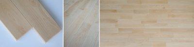 画像1: カエデカバ無垢フローリングUNI・ウレタン塗装1820×90×15