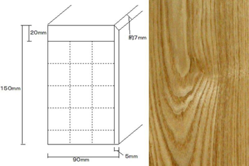 画像1: 挽板貼上框 タモ 無塗装 3000×150×90 (1)