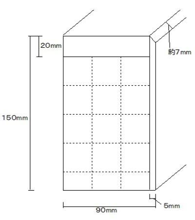 画像1: 挽板貼上框 タモ 無塗装 3000×150×90