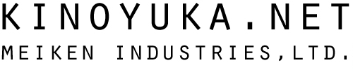 無垢フローリング販売【kinoyuka.net】