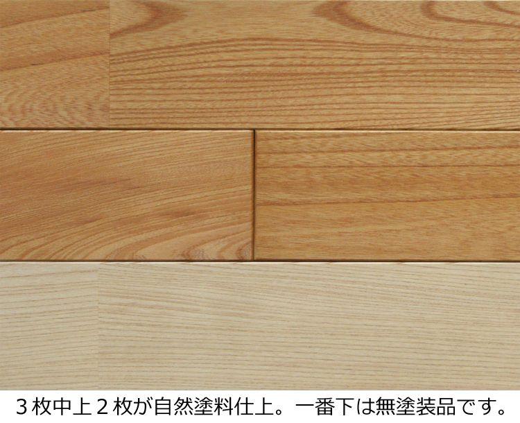 画像1: ケヤキ(日本けやき)無垢フローリング・UNI・自然塗料塗装 1820×90×15 (1)