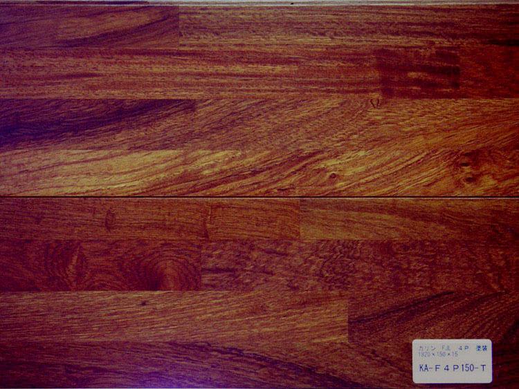 画像1: カリン無垢フローリング・FJL4Pウレタン塗装1820×150×15 (1)