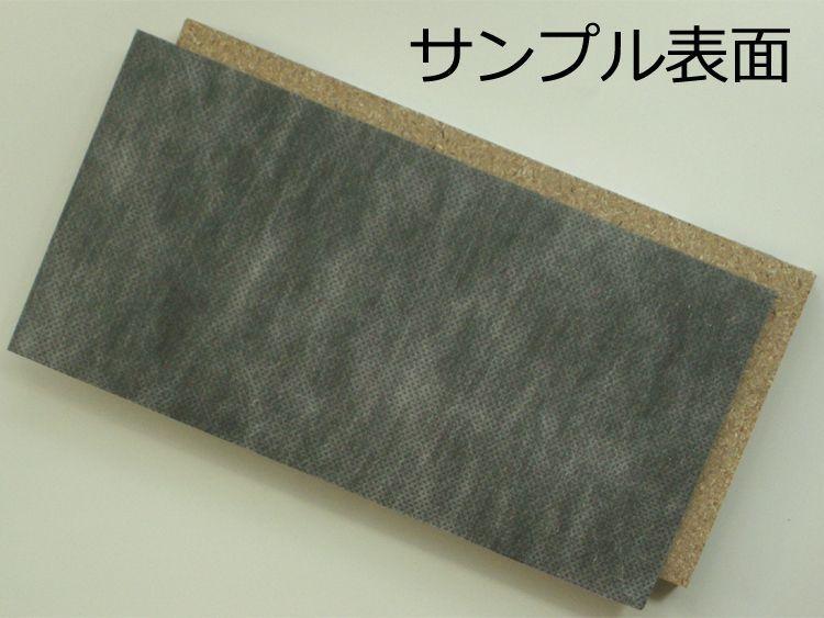 画像1: 【サイレントトライマット】 サンプル (1)