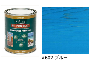 画像1: ルビオ ハイブリッドウッドプロテクターカスタム 1L #602 ブルー (1)