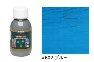 画像1: ルビオ ハイブリッドウッドプロテクターカスタム 100mL #602 ブルー (1)