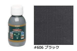 画像1: ルビオ ハイブリッドウッドプロテクター 100mL #606 ブラック (1)