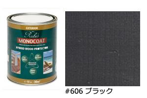 画像1: ルビオ ハイブリッドウッドプロテクター 1L #606 ブラック (1)
