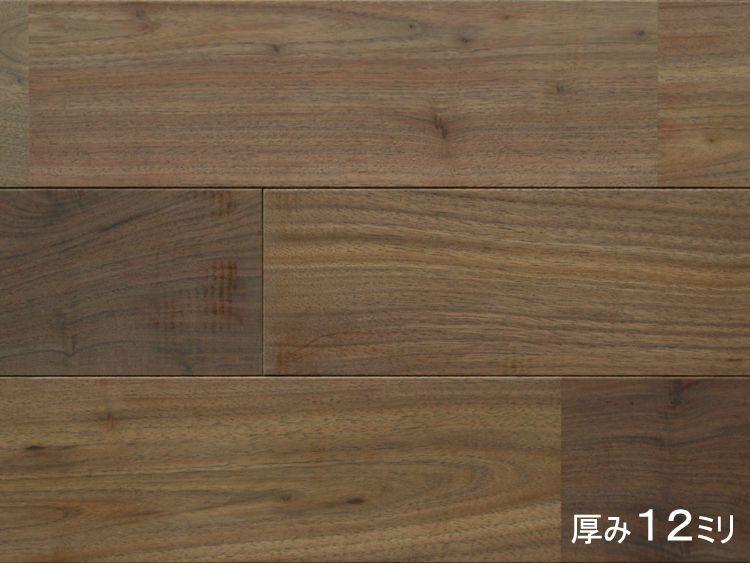 画像1: アメリカンブラックウォールナット無垢フローリングUNI12ミリ厚・ABグレード・OIL1820×90×12 (1)