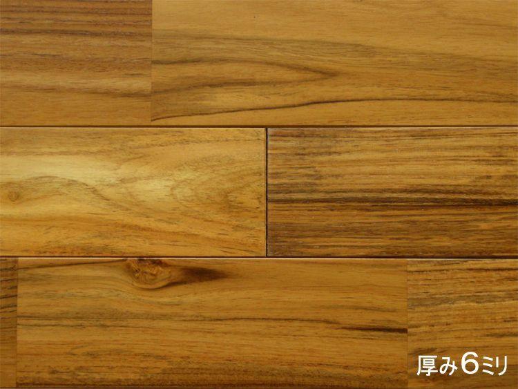 画像1: チーク無垢フローリング・リフォーム用UNI・オイル塗装クリア 910×90×6 (1)