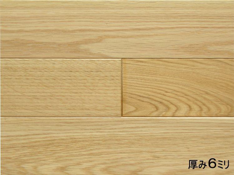 画像1: オーク無垢フローリング・リフォーム用OPC・オイル塗装クリア 910×90×6 (1)
