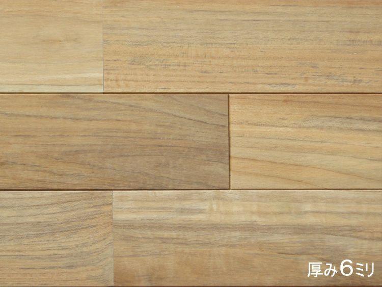 画像1: チーク無垢フローリング・リフォーム用UNI・無塗装 910×90×6 (1)