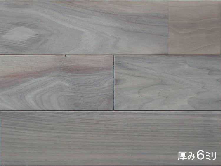 画像1: アメリカンブラックウォールナット無垢フローリング・リフォーム用UNI・無塗装 910×90×6 (1)