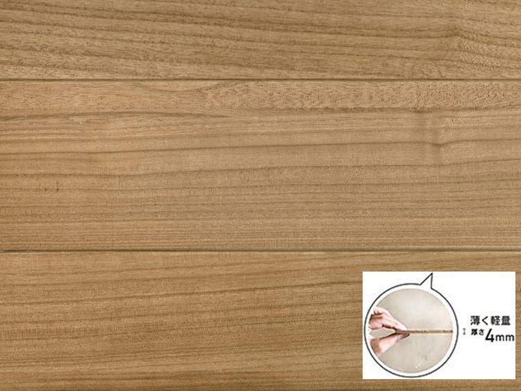 画像1: ソリデコPRO P-01 桐フラット・クリヤー塗装 1180×128×4.5 11枚入 (1)