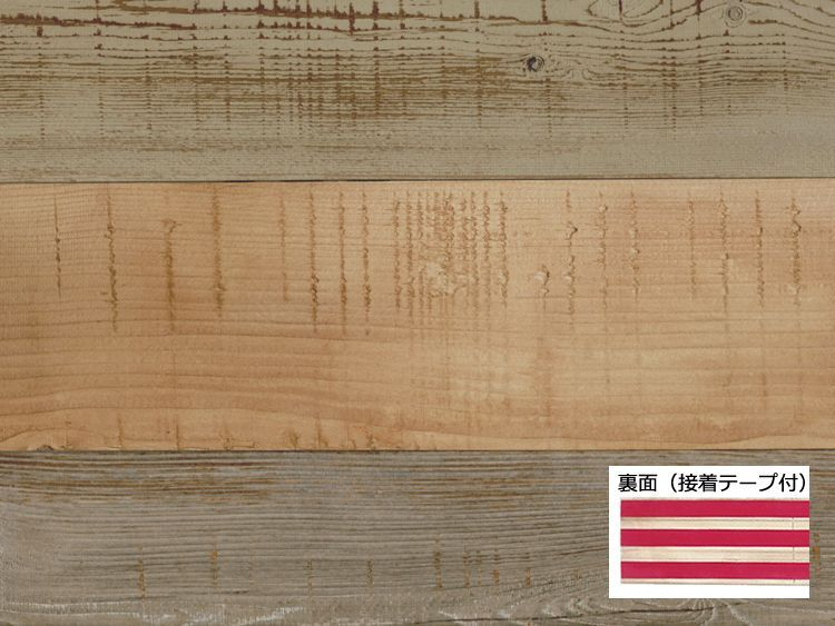 画像1: ソリデコDIY(接着テープ付) D-04 パイン・足場板調 1180×128×4.5 10枚入 (1)