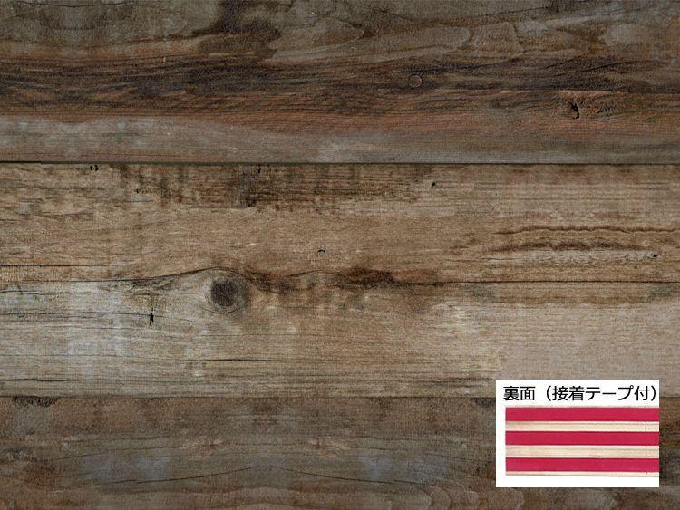 画像1: ソリデコプレミアムDIY(接着テープ付) D-07 レインオールドプリント 1180×128×4.5 10枚入 (1)