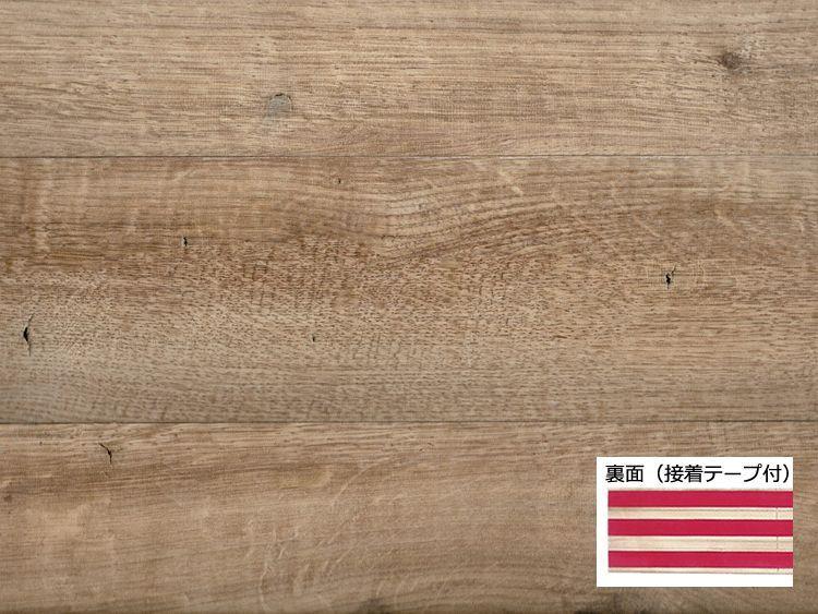 画像1: ソリデコプレミアムDIY(接着テープ付) D-05 オークナチュラルプリント 1180×128×4.5 10枚入 (1)