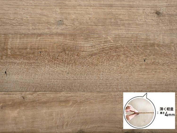 画像1: ソリデコプレミアムPRO P-5 オークナチュラルプリント 1180×128×4.5 11枚入 (1)