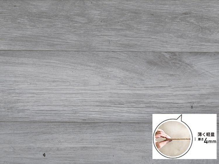 画像1: ソリデコプレミアムPRO P-6 オークホワイトグレープリント 1180×128×4.5 11枚入 (1)