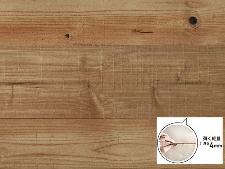 画像1: ソリデコPRO P-02 パイン・ナチュラル 1180×128×4.5 11枚入 (1)