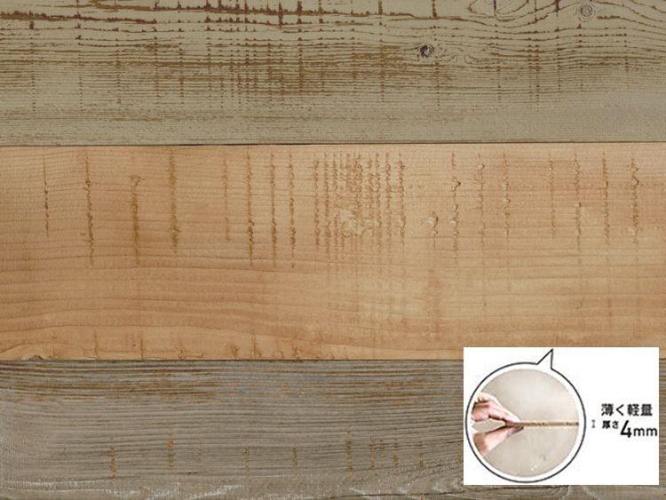 画像1: ソリデコPRO P-04 パイン・足場板調 1180×128×4.5 11枚入 (1)