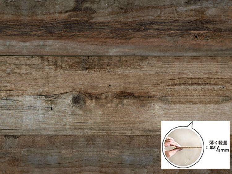 画像1: ソリデコプレミアムPRO P-7 レインオールドプリント 1180×128×4.5 11枚入 (1)